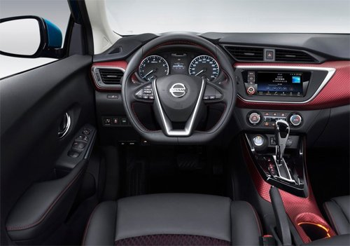 Nissan Lannia - Mẫu sedan cá tính được bán ra thị trường Trung Quốc 6