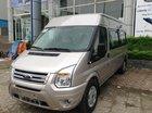 Đại Lý Hà Thành Ford Bán xe Ford Transit Tiêu Chuẩn sản xuất 2015, màu ghi vàng, giá 815tr