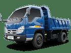 Mua bán xe Ben 4.2 tấn, xe tải Thaco Forland FLD420 giá tốt nhất