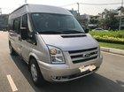 Bán Ford Transit đời 2013, màu bạc, nhập khẩu nguyên chiếc