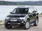 Chi tiết về xe Pajero Sport giá bán và thông số kỹ thuật. Giá xe Mitsubishi Pajero tốt nhất