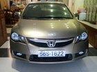 Bán xe Honda Civic 2.0L 2010 màu vàng cát