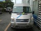 Bán xe ô tô Ford Transit 2.4 SLX MT 4x2 2015 giá 904 triệu tại Tp.HCM - 0942 258 039