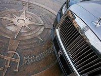 37 af49 Đánh giá chi tiết xe Rolls Royce Ghost 2014: Mẫu sedan dành cho các đại gia