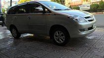Bán Toyota Innova đời 2008, 490 triệu