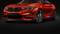 BMW M2 Competition chốt ngày sản xuất